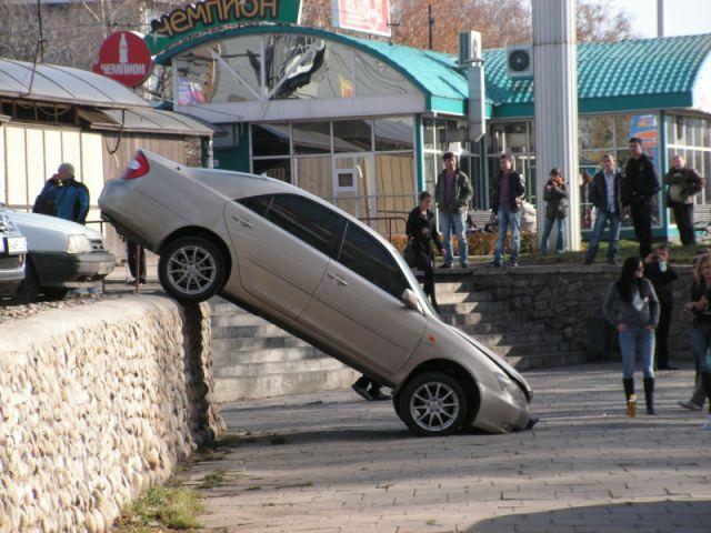 Nice Parking, Girls!