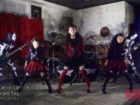 Meanwhile, in Japan: Babymetal!