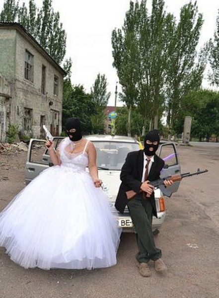 Ukrainian WTF Wedding