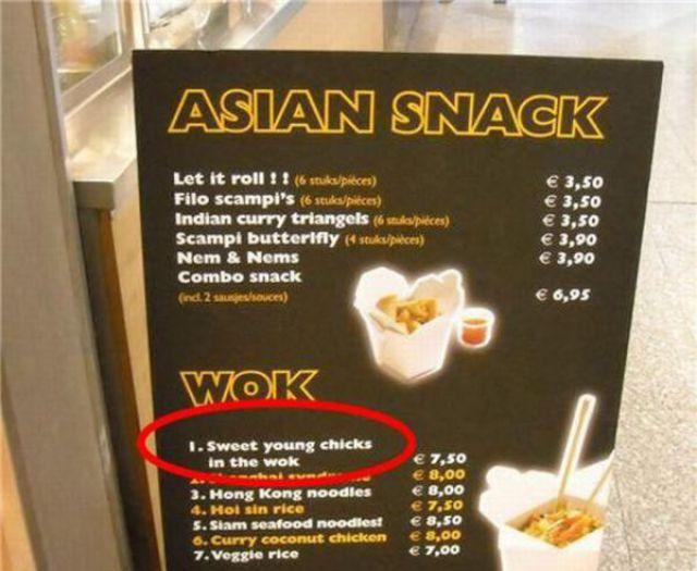 Public Signs: WTF?