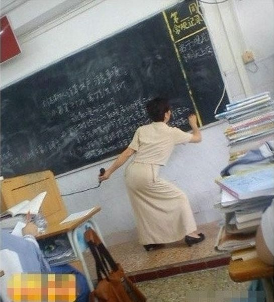 [imagetag] Teachers in China