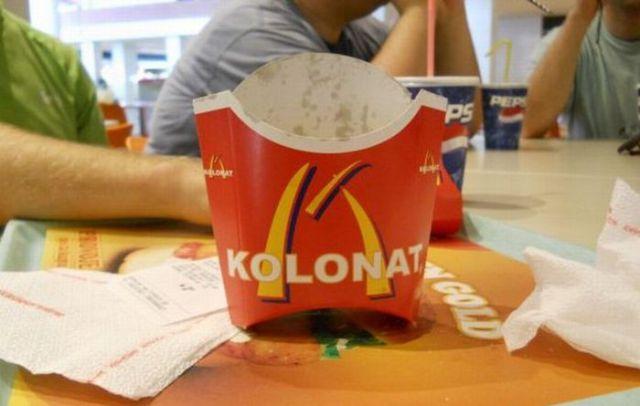 Fake McDonald's Around the World