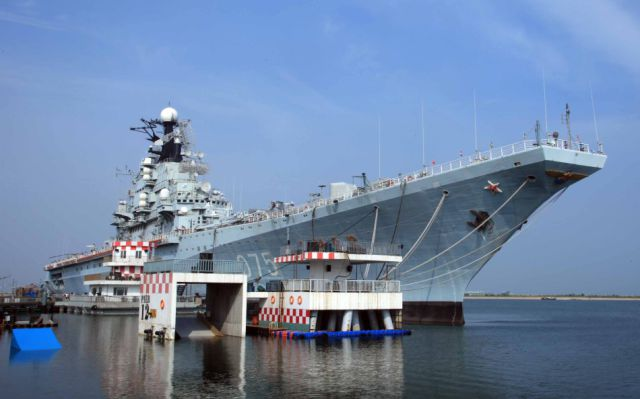 Awesome Aircraft Carrier Hotel