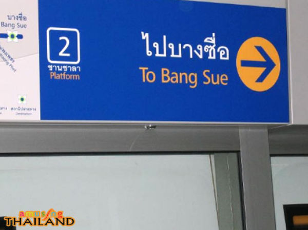 Thailand Brings the Funny