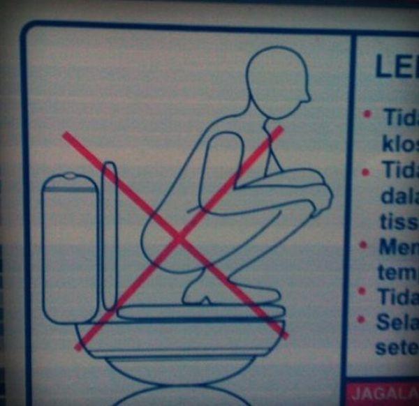 Public Signs: WTF? Part 3