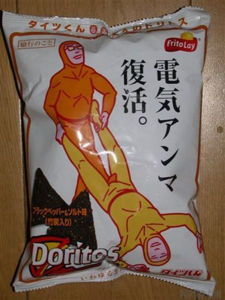 Weird Packages from Japan