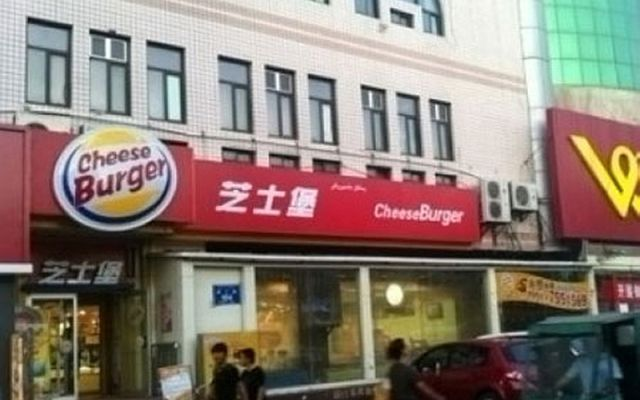 Chinese Fast-Food Rip-Offs