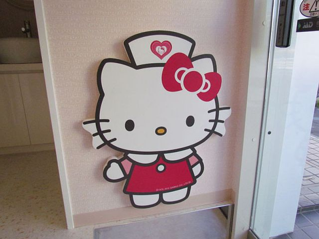 Cute Hello Kitty Dental Clinic