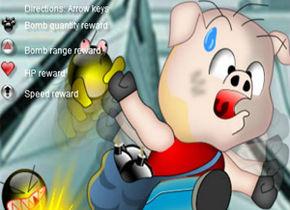 Bomber Pig
