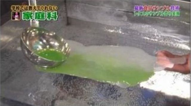 Japanese Fake Cabbage
