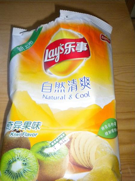 Internationally Wretched Potato Chip Flavors