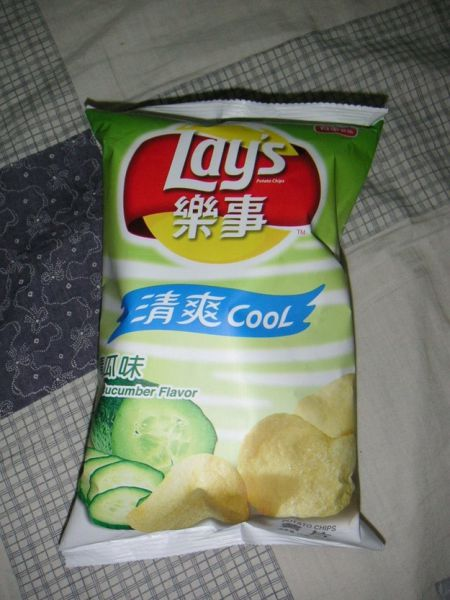 Internationally Wretched Potato Chip Flavors