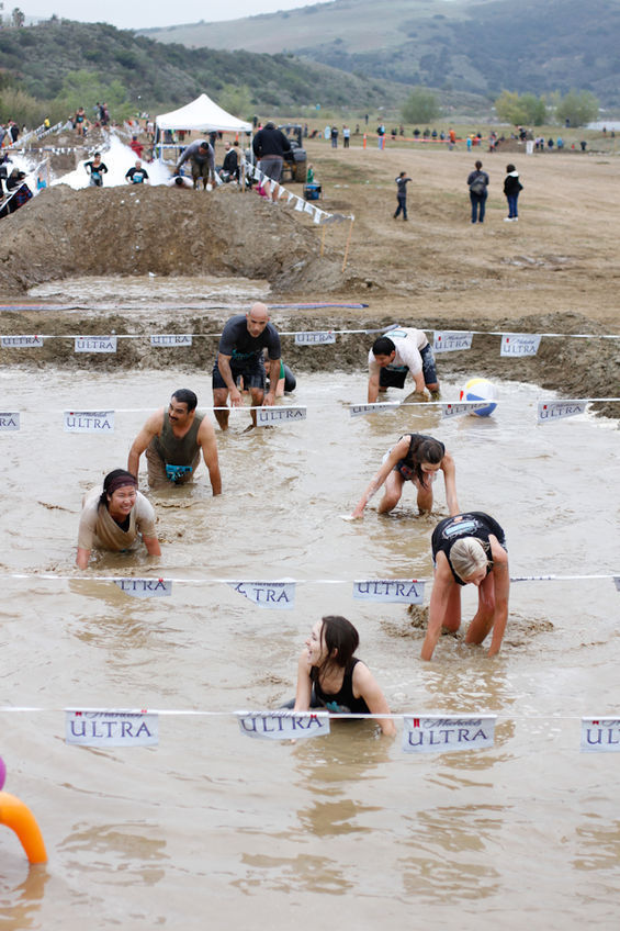 How About a Mud Bath?