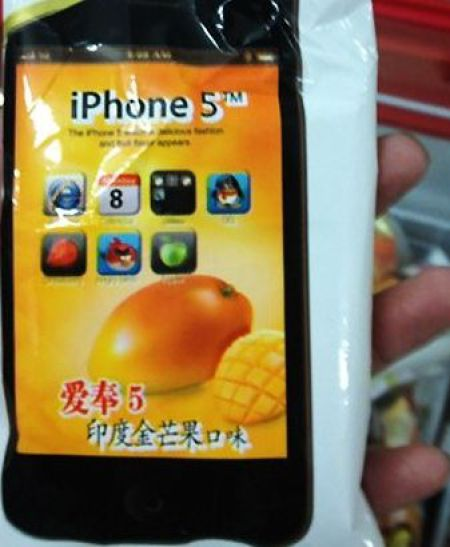"""""""iPhone 5"""" – WTF Chinese Product"""