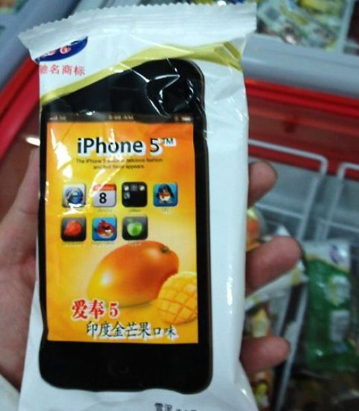 """iPhone 5"" – WTF Chinese Product"