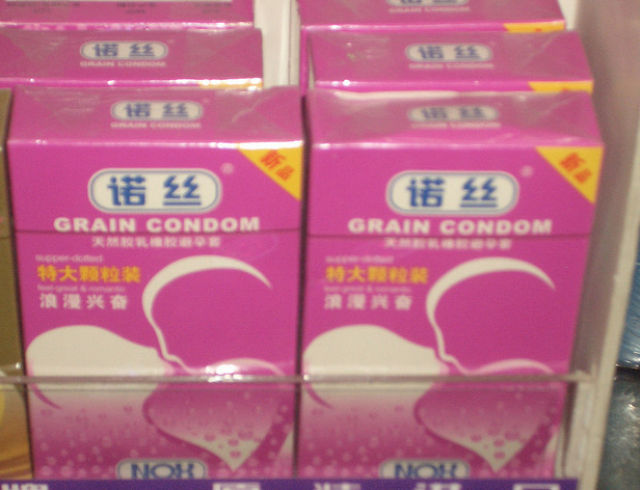 China: Where the Weird Things Are