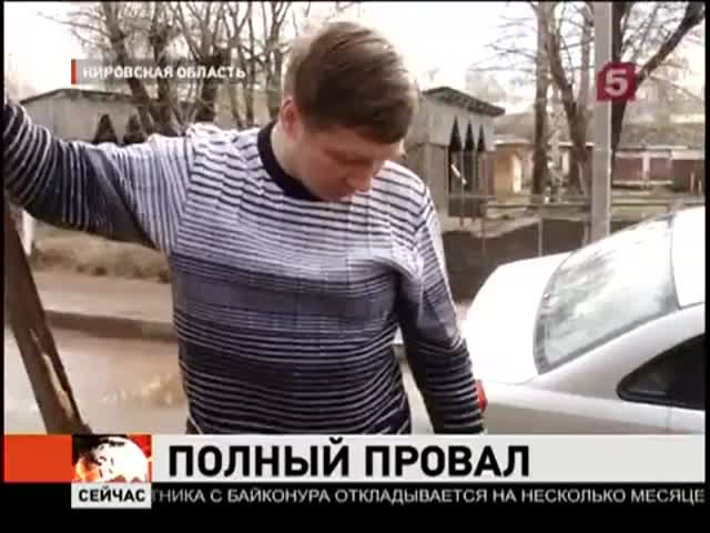 Russian Taxi Driver Explains How He Had a Car Accident