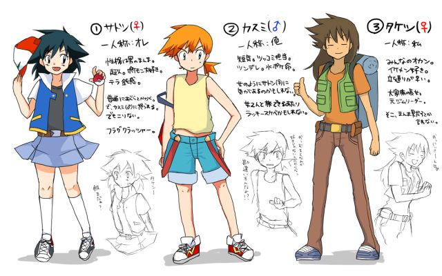 creative cartoon gender swaps 17 pics picture 10 izismile com