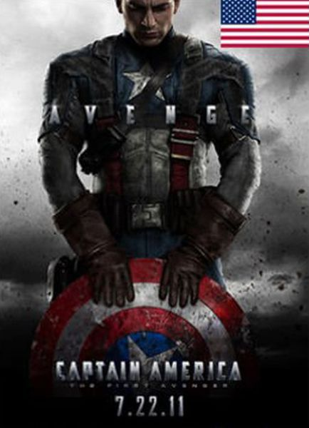 Captain America Weird Rip-Offs