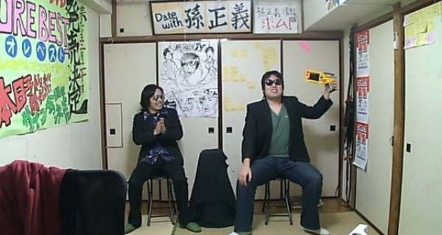 Japanese Roulette