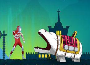 Transformed Ultraman