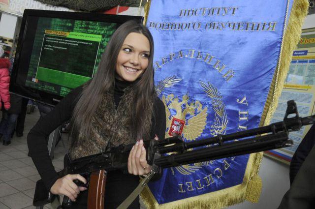 Girls and Guns, The Perfect Match