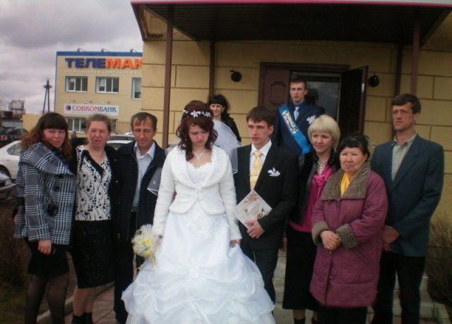 Meet the Happiest Bride Ever