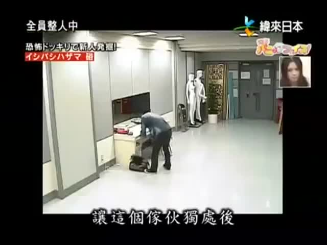Meanwhile in Japan, Hilarious Scare Pranks