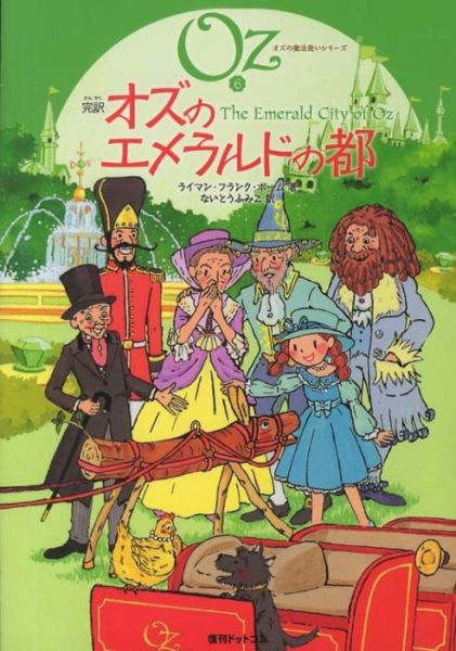 Japanese Covers of Popular Books