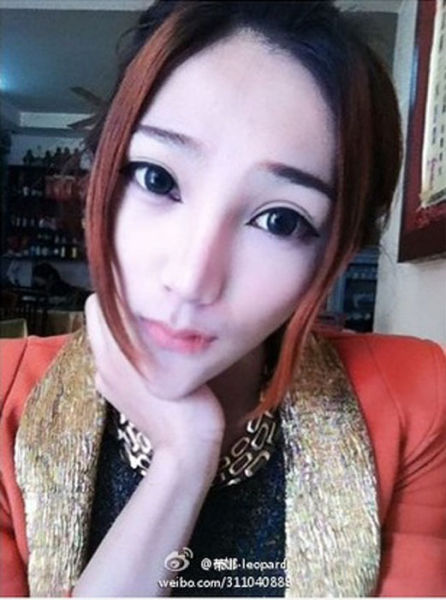 Living Anime Doll from China