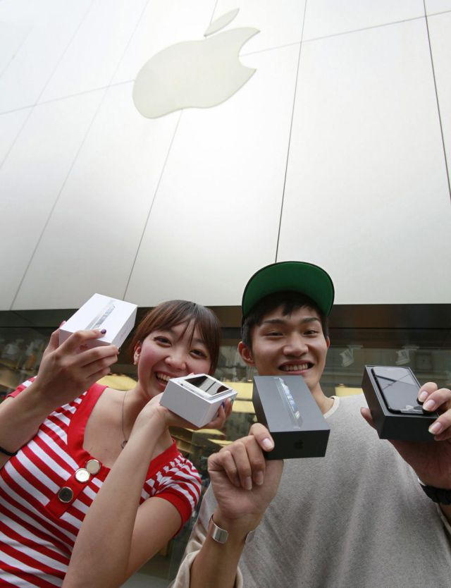 iPhone 5 Fever