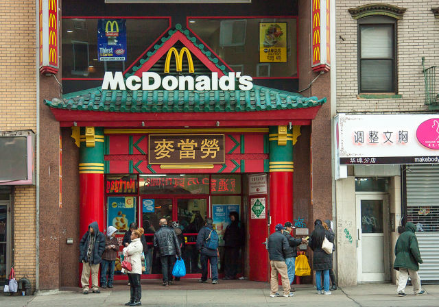 The Worlds Most Unusual McDonalds Locations