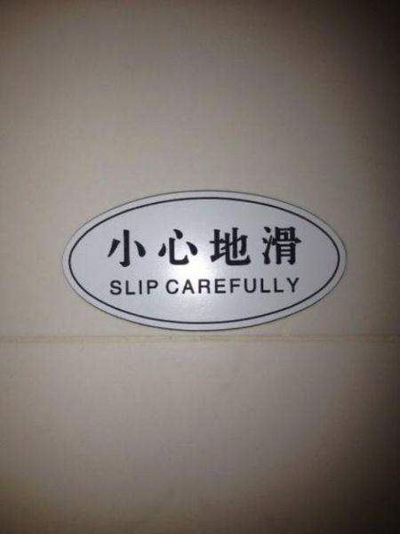 Public Signs: WTF? Part 18