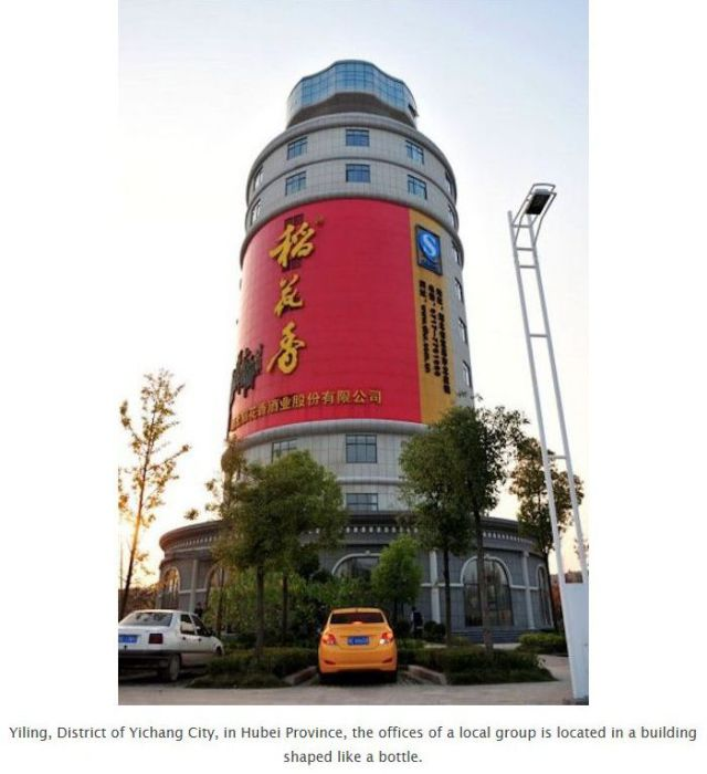 China Has Some of the Most Unusual Buildings
