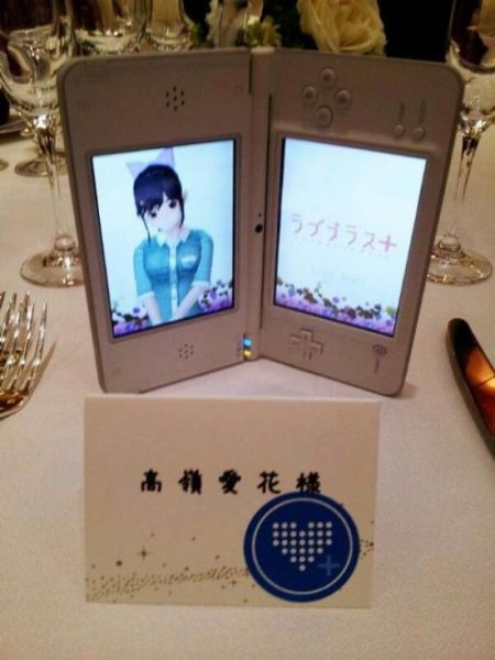 "Bride ""Kills"" Groom's Virtual Girlfriend on Their Wedding Day"