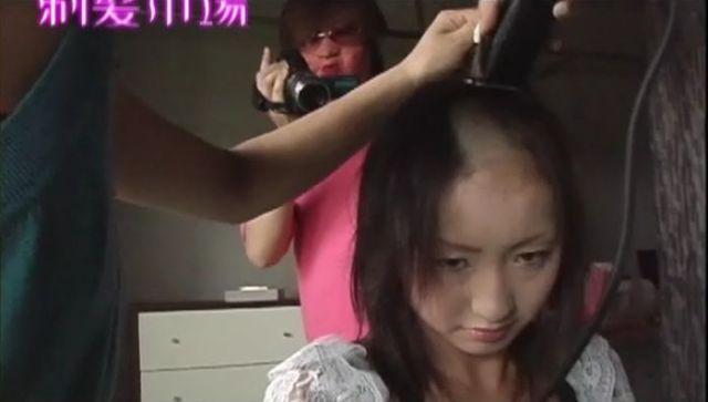 Odd, Japanese Fetishist, Film Trend