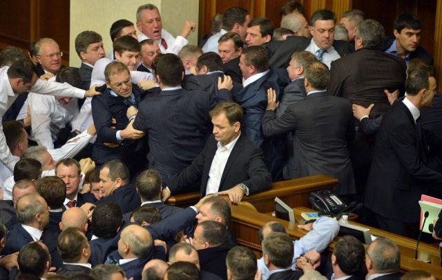 Ukraine's First Day of New Parliament