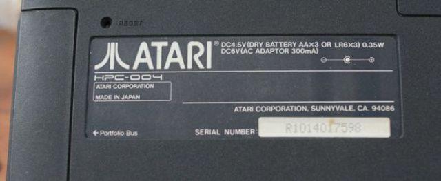 ATM Hacking Atari