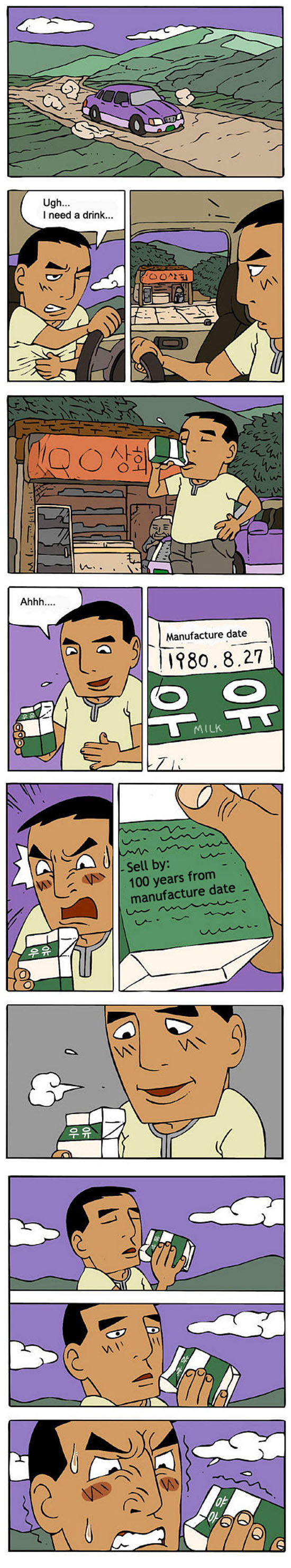 Funny Korean Comic Strips Part 2 14 Pics - Izismilecom-5013