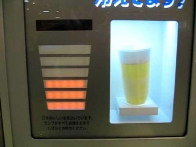 Abnormal Vending Machines