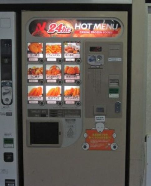 Abnormal Vending Machines