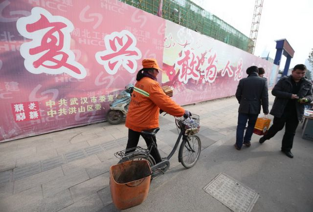 China's Only Millionaire Street Sweeper
