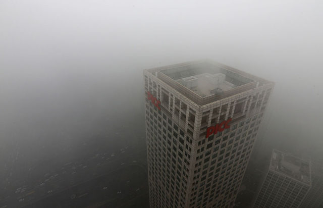 Fresh Air for Sale in China