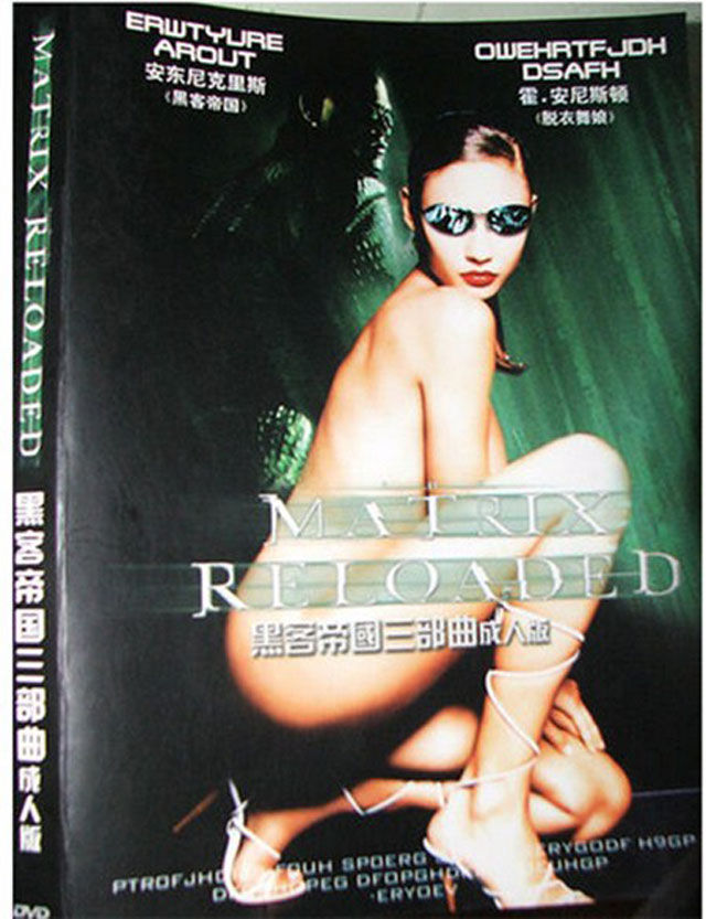 Amusing Chinese Black Market Interpretations of Popular DVD Covers