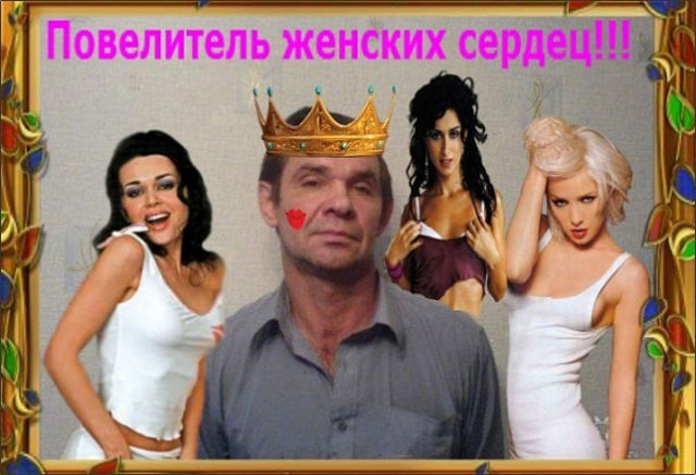Bad Photoshopping Found on Russian Social Networks