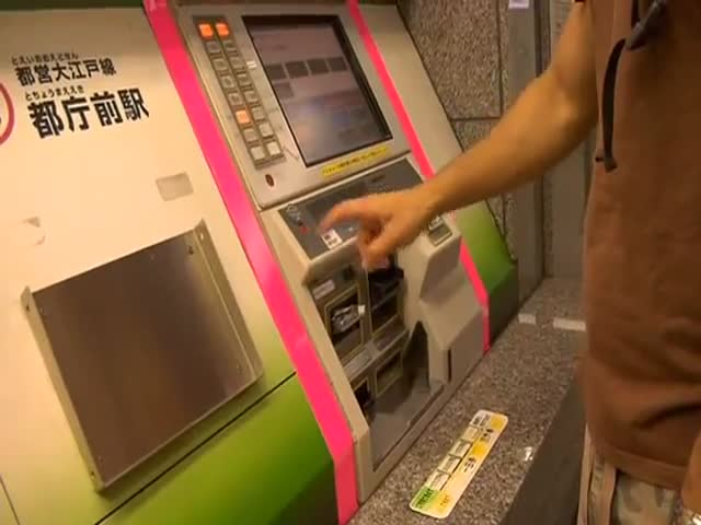 Only in Japan: What Happens When You Press the Assistance Button
