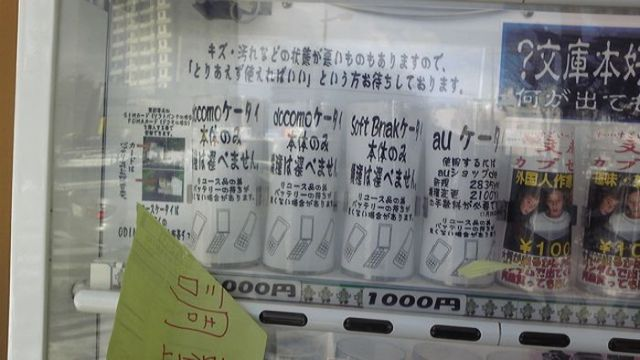 Japanese Vending Machines Sell the Most Unusual Things