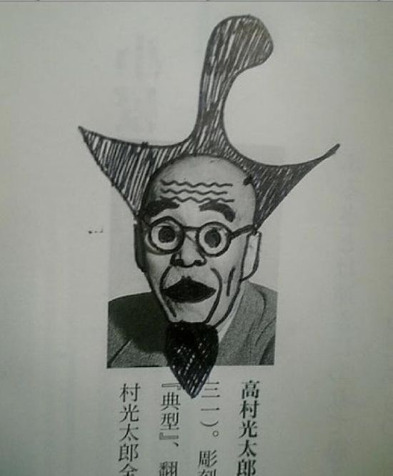 Funny Drawings and Scribbles Found On the Pages of Asian Textbooks