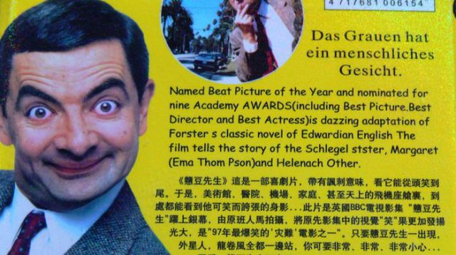 The Most Comical Bootleg DVD Translations Ever