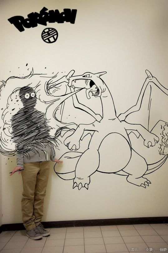 Brilliant Life-Sized Drawings That Came to Life